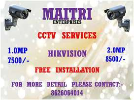 HIKVISIION COMBO OF 2 CCTV CAMERAS