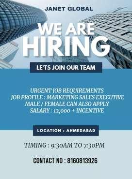 Urgent job requirements