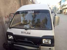 Bolan urgent for sale