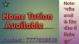 Home Tution Available in Hisar at any place ..Class Nursery to 12th