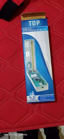 Mercurical sphygmomanometer price 1200