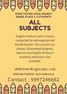 Tuition Class 1-5