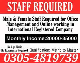 Online Jobs Office Base Staff (Full-Time) (Part-Time) (Home-base)