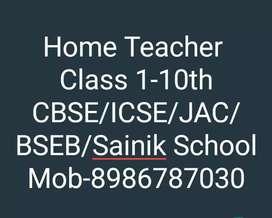 Home Teacher CBSE/ICSE/JAC/BSEB-1to10th class