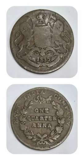 Old Coins (Antique)