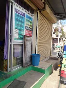 Prime Location Shop
