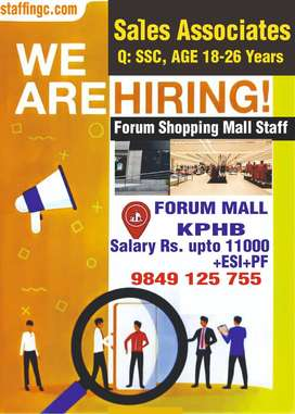 Required Sales Associates