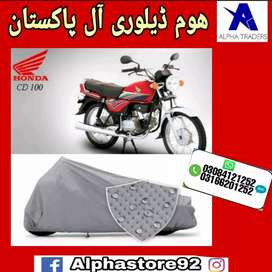 Tamam Bike Cover Water Dust Proof 4 Yamaha ybr 125 g yzf dhoom junoon