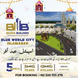 Best Eid Offer Blue world city 5 marla file just 70000
