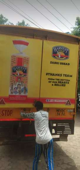 Delivery Boy- Faridabad Cash Collection, Billing, Bread Supply.
