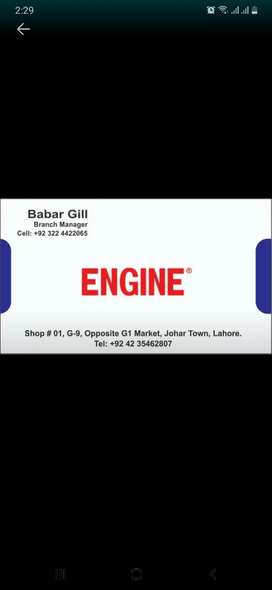 Experienced Cashier required at ENGINE Outlet G1 Market Johar Town