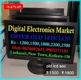 AOC LCD 14 in