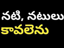 Tollywood  chance