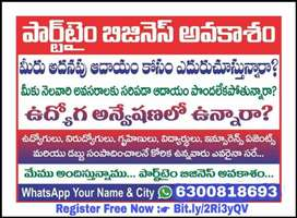 Best opportunity for every one