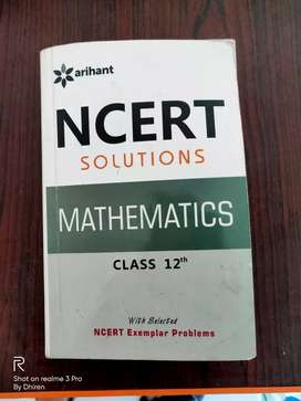 CBSE 12th science ncert solutions book