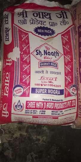 Shri nath rice ( supar tibar)