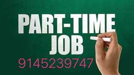 Data typer required as part time full time