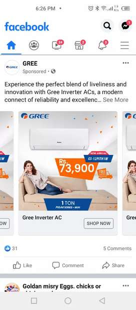 Gree 1 ton invertor with WiFi box packed