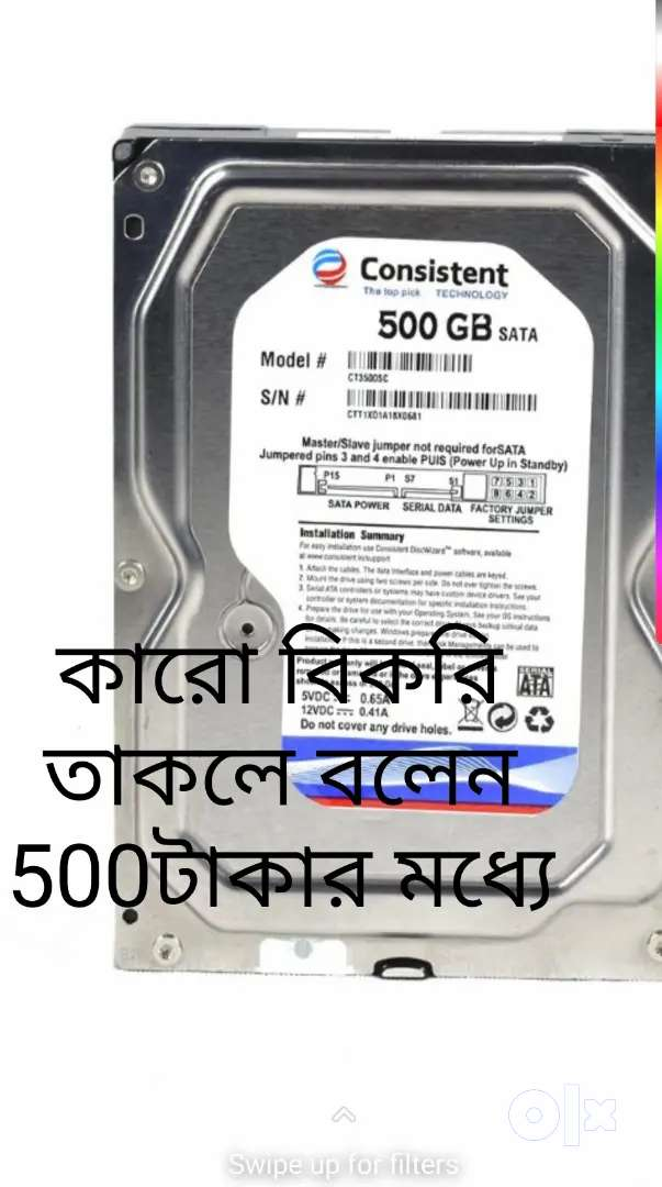 Hdd for pc