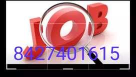 Form filling job part time online job