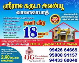 DTCP Approved plots with in the walajabad taluk limit.