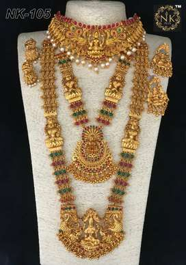 Chain set for low price