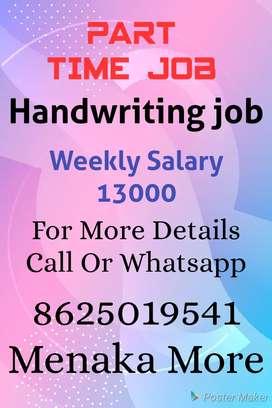 Handwriting Job.