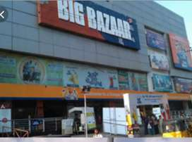 "Annaunc Reqirement for"" Big bazaar "" Visakhaptnam Branch."