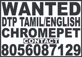 TYPING TAMIL AND ENGLISH