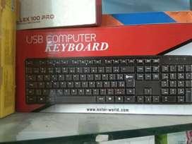 Key bourd g