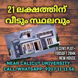 710Sqft 2BHK New House+ 6 Cent Plot Only @ 21 Lakhs