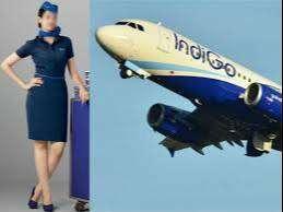 Cabin Crew, Air Hostess, Airlines, Ground Staff, Flight Attendant Job