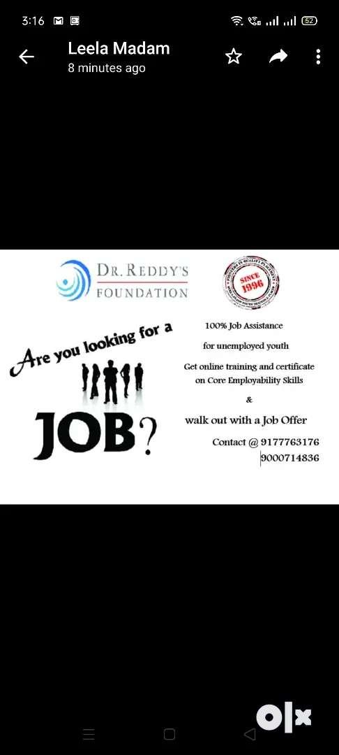 DR.Reddys foundation GROW program