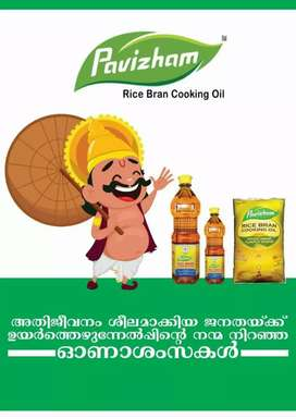 Prefer from pathanamthitta