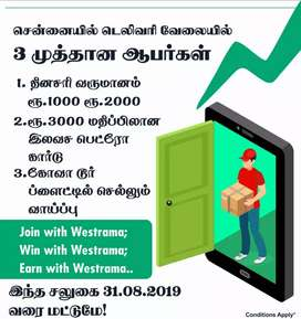 Job opening for food delivery partners at chennai
