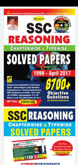 Kiran Reasoning chapter wise and Solve paper e-book