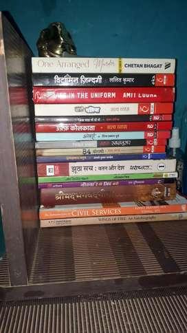 Novel # nai wali Hindi books
