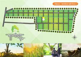 Open bunglow plots for sale sanswadi MIDC near nareshwar temple