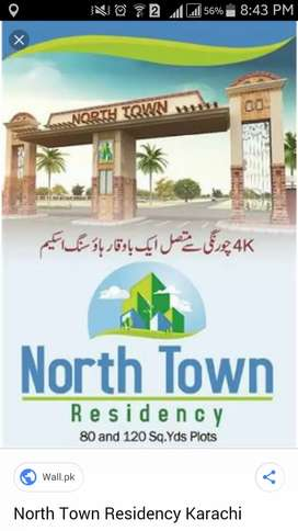 North Town residency