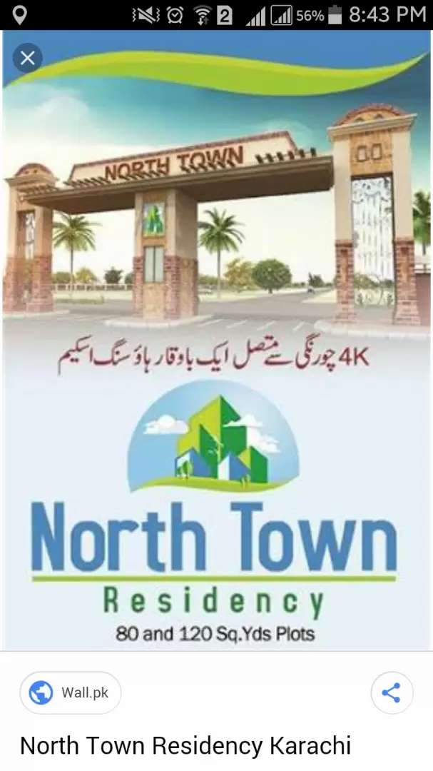 North Town residency 0