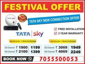 DISH TV NEW TATA SKY (6 MONTH FREE) TATASKY AIRTELTV DISHTV