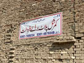 11 marla connercial plot for sale with one shoP in main bazar