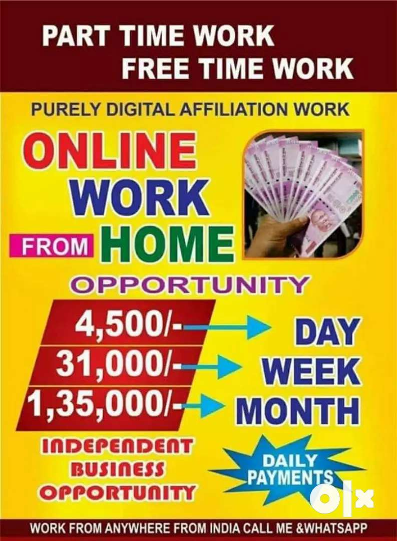 Job is available 0