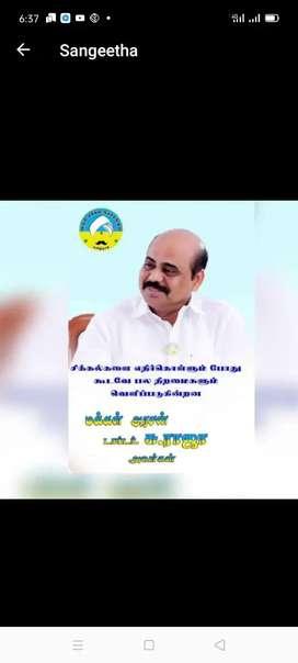 Aram makal Nalla sangam