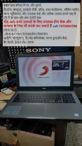 Sabse Sasta laptop new condition with warrenty sirf - 9999