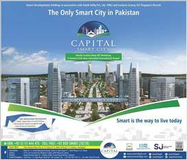 5,7,10,12 Marla overseas file available for sale in capital smart city