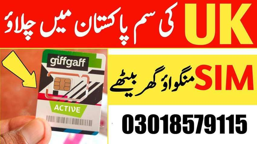 UK number sim card in Pakistan |giffgaff sim available | giffgaff Sim|