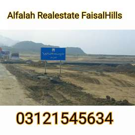 Faisal Hills Taxila files available
