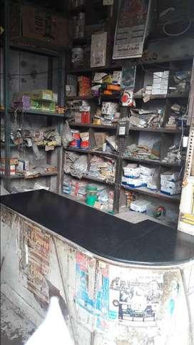 Hardware shop for sale
