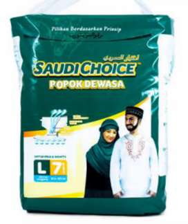 pampers saudi choise